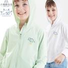 男童防曬衣夏季薄兒童外套透氣冰絲防紫外線皮膚衣大童男孩空調服 一米陽光