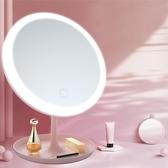led化妝鏡帶燈補光宿舍桌面台式梳妝鏡女折疊網紅隨身便攜小鏡子 陽光好物