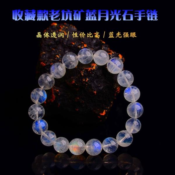 李福生斯里蘭卡天然藍月光石手鏈冰種水晶手串 女款飾品彩月光石手鏈ins小眾設計6mm單圈