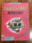 (二手書)Visual C++ RAD應用程式設計