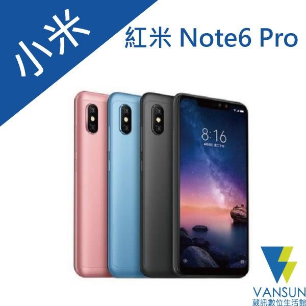紅米Note6 Pro 3G/32G