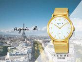 【時間道】agnes b. FEMME設計師手寫系列復刻腕錶/白面金米蘭帶(VD78-KLB0I/BN4008X1)免運費
