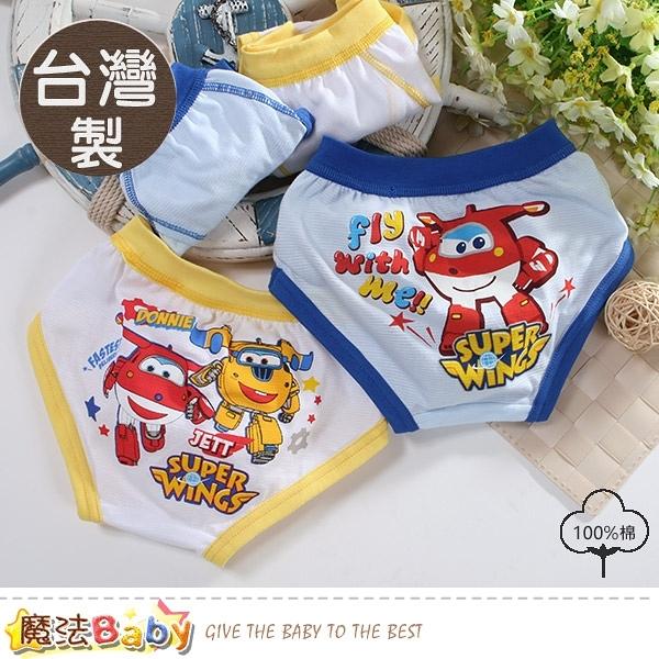 男童內褲(四件一組) 台灣製超級飛俠正版純棉三角內褲 魔法Baby