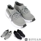 【OBIYUAN】MIT手工輕量慢跑鞋 率性流線 舒適透氣 休閒運動鞋共2色【Q2AK35】