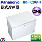 【信源】204公升【Panasonic 國際牌 上掀式 臥式冷凍櫃】NR-FC208-W
