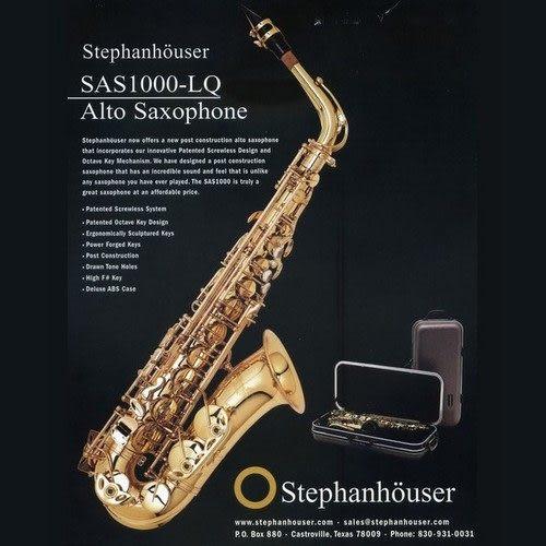 【非凡樂器】Stephanhouser中音薩克斯風SAS-1000LQ