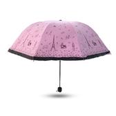 晴雨傘折疊韓國小清新兩用黑膠男女遮陽傘超大太陽傘防曬防紫外線Mandyc
