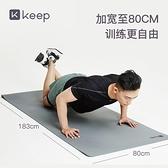 健身墊加寬長厚TPE瑜伽男女防滑地墊家用瑜珈初學者專業YYJ【快速出貨】
