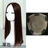 假髮(真髮)-50cm長直髮隱形增髮女假髮3色73uh82[時尚巴黎]