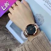 抖音網紅同款詩高迪星空手錶女士時尚潮流防水韓版簡約女錶學生 伊衫風尚