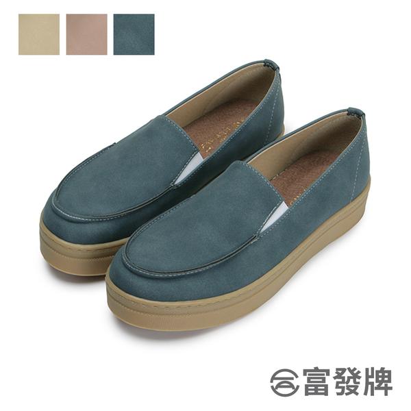 【富發牌】學院風焦糖厚底懶人鞋-藍/粉/杏  1BC42