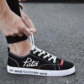 帆布鞋秋季男鞋子帆布鞋男運動板鞋韓版潮流百搭學生休閒鞋 【四月特賣】
