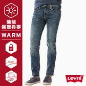 牛仔褲 男款 / 511™ 低腰窄管 / Warm Jeans保暖機能丹寧 - Levis