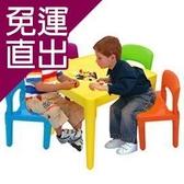 寶貝家繽紛桌椅組一桌四椅 生產【免運直出】