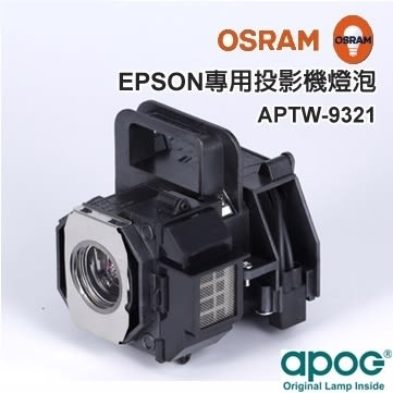 ELPLP49 適用於EPSON EH-TW2800/EH-TW2900/EH-TW3000/EH-TW3200/EH-TW3500/EH-TW3600/EH-TW3800
