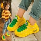 女童鞋 寶寶鞋子春秋網鞋透氣小童飛織網面運動鞋1-3歲男女嬰幼兒學步鞋2 快速出货
