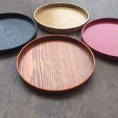 金利工藝 包郵 創意木質盤子 托盤 圓形 茶盤茶具 木盤 餐盤 果盤