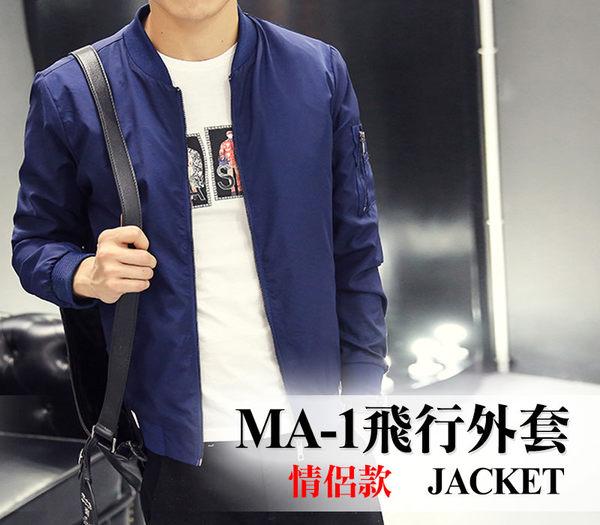 夏季薄款MA-1 飛行外套【情侶款】 防風外套 螺紋飛行夾克 防曬 風衣 工作褲 /AC-【60045】