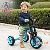 Boso寶仕兒童三輪車寶寶腳踏車幼兒自行車玩具車童車2-5歲哈雷 XW