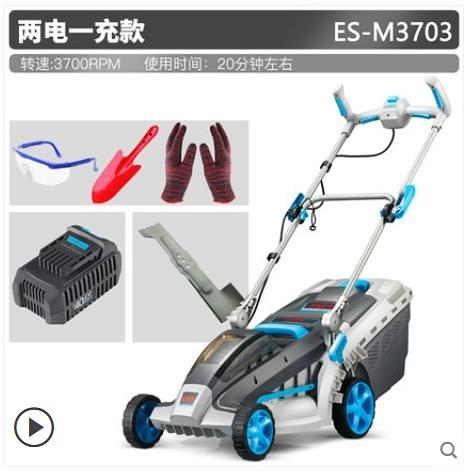 特賣割草機 家用充電式電動割草機神器手推割草機新品小型除草機草坪修剪機LX 爾碩數位