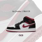 Nike Air Jordan 1 Mi...