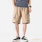 工裝褲寬鬆直筒韓版百搭男短褲五分褲沙灘褲純色休閒褲【繁星小鎮】