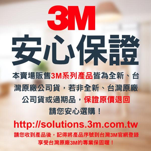【2台+共4片濾網】3M 雙效空氣清淨除濕機 FD-A90W 原廠保固1年 (除濕機 空淨機 濾網 除溼機 PM2.5)