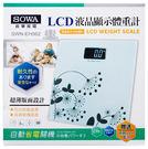 SOWA液晶顯示LCD體重計 SWN-EH562 (8.5折)