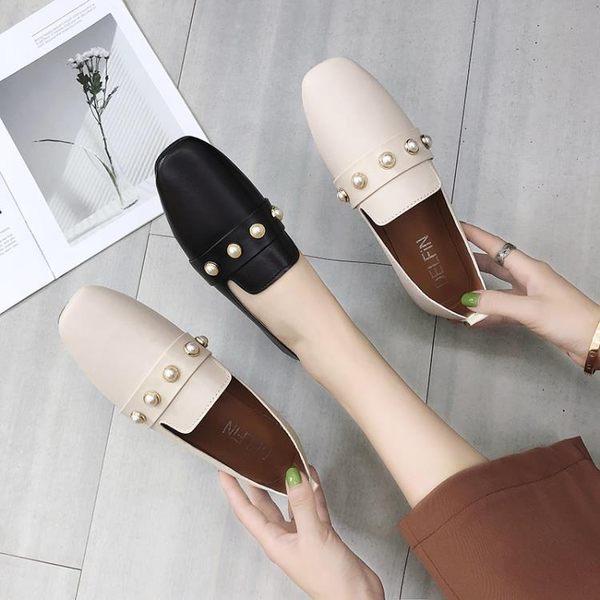 英倫風女鞋2019春季新款單鞋韓版網紅豆豆鞋樂福鞋原宿平底小皮鞋『艾麗花園』