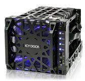 "ICY DOCK Black Vortex 黑旋風 四層式 3.5"" SATA 酷冷 (4轉3) 硬碟背板模組 前置 120mm LED風扇 MB074SP-1B"