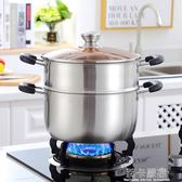 湯鍋不銹鋼304家用加厚鍋具燜鍋煮鍋火鍋電磁爐燃氣單層2層小蒸鍋igo  莉卡嚴選