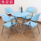 雙12鉅惠 折疊桌餐桌小圓桌家用飯桌便攜式戶外桌椅小戶型圓形折疊圓桌 東京衣櫃