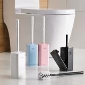 馬桶清潔刷附盒-(混色隨機出貨)