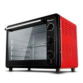 烤箱 60升大容量電烤箱商用家用家庭蛋糕烤叉科榮 KR-50-60(A)igo 時尚潮流