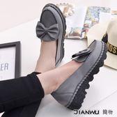 淺口豆豆鞋厚底媽媽單鞋