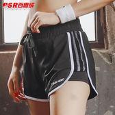 百思絨 跑步夏季運動短褲女防走光寬松健身短褲速干透氣瑜伽短褲洛麗的雜貨鋪