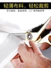 不銹鋼剪刀裁縫剪