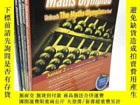 二手書博民逛書店SAP罕見Maths Olympiad:新加坡奧數 五冊合售Y396500 Terry Chew SAP 出