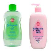 義大利 Johnsons 嬰兒油-蘆薈+維他命E(16.9oz)*2+乳液*2