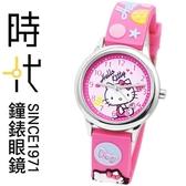 【台南 時代鐘錶 HELLO KITTY】可愛造型錶帶 舒適配戴時尚錶 KT013LWPP-A 粉紅 29mm