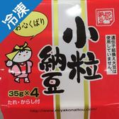 都納豆小粒四付納豆/盒【愛買冷凍】