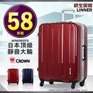 29吋鋁框行李箱 Crown 皇冠 C-FI517 旅行箱