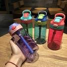 吸管杯 吸管塑料杯男女便攜可愛網紅ins創意韓版兒童水瓶隨手480ml