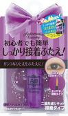 日本AB隱形塑眼膠水(速效)【康是美】