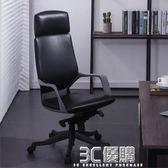 電腦椅 進口皮辦公椅電腦椅家用大班人體工學轉椅座簡約椅子電競老板椅 3C優購