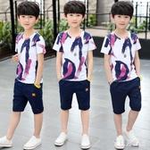 男童夏裝短袖套裝2020新款洋氣夏季運動中大童男孩夏款帥氣韓版潮 TR760『寶貝兒童裝』