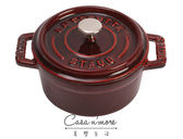 Staub 圓形鑄鐵鍋 琺瑯鍋 搪瓷 (10cm 0.25L 石榴紅) 法國製造