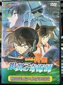 影音專賣店-P04-027-正版DVD-動畫【名偵探柯南 銀翼的奇術師 日語】-