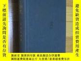 二手書博民逛書店日本の社外工制度罕見(大32開,精裝)Y5460 日文 日文 出版1978