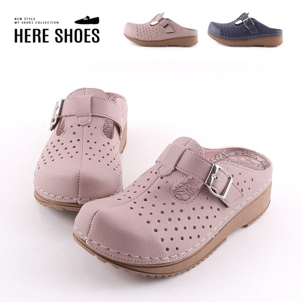 [Here Shoes] 前2後4CM休閒鞋 MIT台灣製 百搭洞洞舒適透氣 皮革楔型厚底圓頭半包鞋 魔鬼氈-KN116